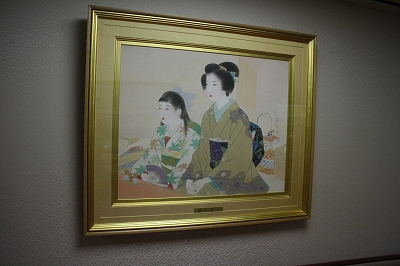 Kabukinihonn2